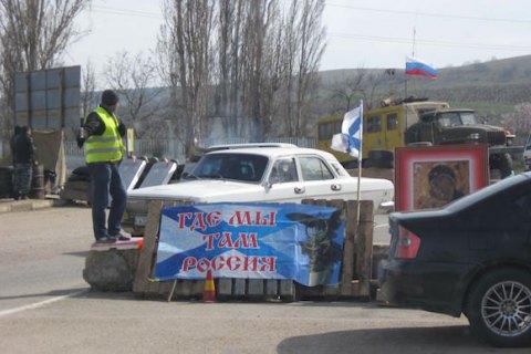 Украинского диверсанта словили вКрыму русские таможенники