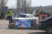 Российские пограничники заявили о задержании члена крымскотатарского добробата