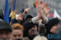 На Майдане в 19:00 состоится информационный митинг