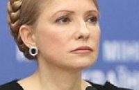 Тимошенко уехала открывать дорогу в Ровенскую область