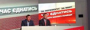 """""""Блок Петра Порошенко"""" парафировал коалиционное соглашение"""