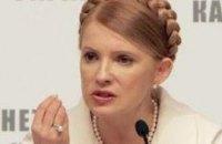 Тимошенко не позволит, чтобы кто-либо позарился на ГТС