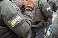 НАБУ обнародовало видеосвидетельства своих сотрудников, которых 11 часов допрашивали в ГПУ