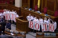 Париж сожалеет о провале голосования Рады по вопросу лечения Тимошенко