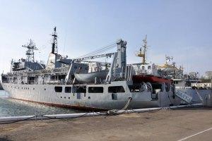 Украина вывела из Крыма третье судно ВМС