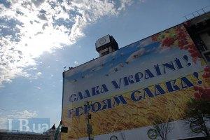 Судьба Дома профсоюзов в Киеве решится в октябре