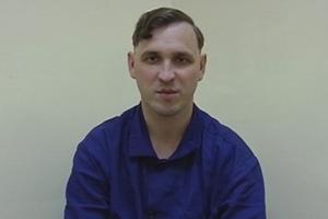 Осужденного в России украинца Чирния доставили в Москву для психиатрической экспертизы