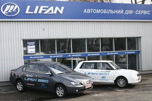 В Україні планують збирати китайські авто Lifan