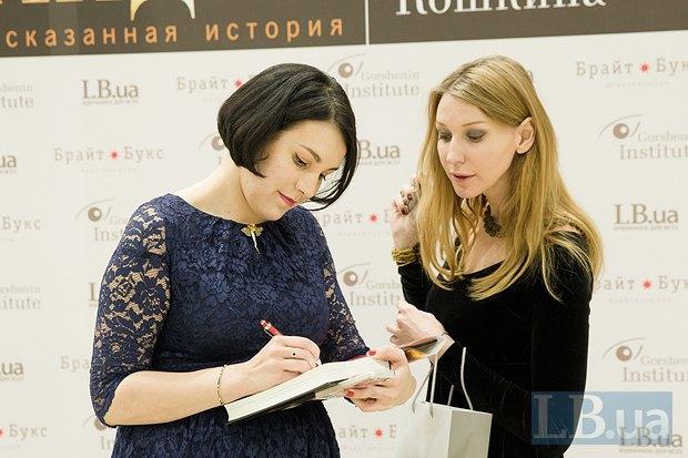 Соня Кошкина и Ольга Червакова