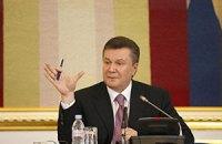 """Янукович: корупція - одне із """"гальм розвитку"""""""