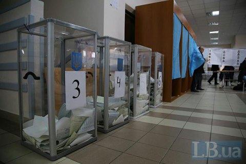 ЦИК зарегистрировал 127 кандидатов на довыборы в Раду по Чернигову