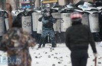 """МВД расследует причастность """"Беркута"""" к убийству трех демонстрантов"""