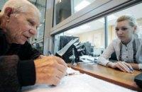 Пенсионная реформа: возникает эффект двойного бремени