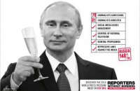 """""""Репортеры без границ"""" назвали 12 врагов СМИ среди мировых лидеров"""