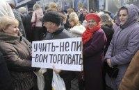 Прокуратура перевіряє інформацію про блокування рахунків київських шкіл