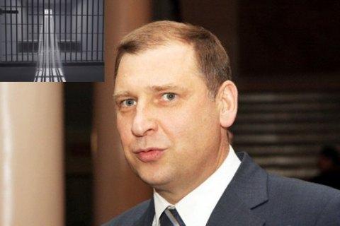 Бывший замглавы Днепропетровского облсовета арестован с залогом 13,8 млн гривен