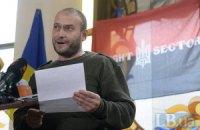 """""""Правый сектор"""" имеет свои структуры в Крыму"""