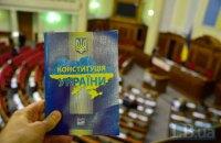 Міфи про українського префекта