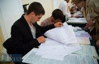 БПП и НФ договорились о единых кандидатах против 11 одиозных мажоритарщиков