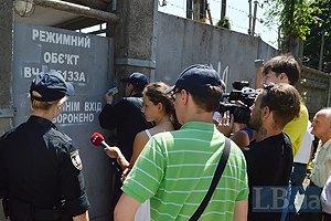 В Киеве митинговали против строительства на территории воинской части