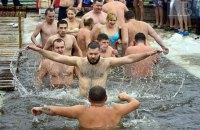 В Киеве прошли крещенские купания
