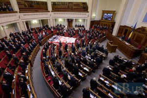 В Раде появился еще один законопроект лечения Тимошенко