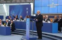Беларусь примет Европейские игры 2019 года