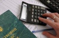 Плани з написання статей щодо реформи  податкової системи та інших питань економічної політики