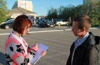 Українці довіряють волонтерам, силовикам і церкві, - опитування