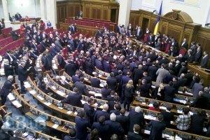 Депутаты решили работать до решения всех вопросов
