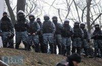 """Один из командиров """"Беркута"""" задержан за события 18 февраля 2014 года"""