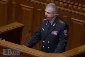 Донецк и Луганск возьмут в блокаду, - Коваль