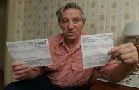 С июля в Киеве снизят квартплату