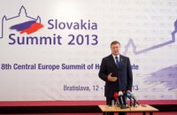 Братислава: саммит глав государств Центральной и Восточной Европы