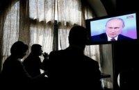 В день выступления Путина Банк России потратил $1,9 млрд на поддержку рубля