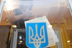 На участке в Донецкой области неизвестных вбрасывали в урну пачки документов