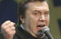 Янукович не приемлет диктатуру