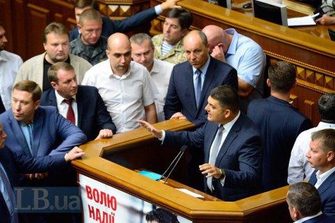 Спикер ВР хочет упростить лишение депутатов неприкосновенности