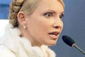 Тимошенко считает недопустимым проведение предвыборной кампании в течение 120 дней