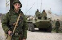 Пограничники задержали российского военного