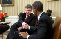 Обама обещает Украине помощь в возвращении Крыма