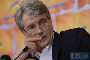 Ющенко в родной партии сравнили с Каддафи и Ким Чен Иром
