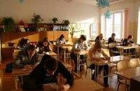 У Латвії дітей перевірятимуть на лояльність до держави