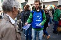 Референдум в Нидерландах глазами экспертов