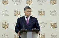 Порошенко обвинил Россию в притеснении вероисповеданий на оккупированных территориях