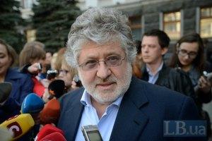 Коломойский созывает съезд общин юго-востока против сепаратизма