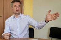 Наливайченко: коммунистов следует запретить в Украине