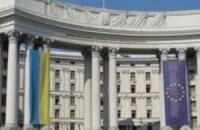 Украинский дипломат покинул Москву по требованию российской стороны