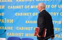 Азаров экстренно прервал заседание Кабмина