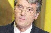 Ющенко примет сегодня делегацию Украины в ПАСЕ
